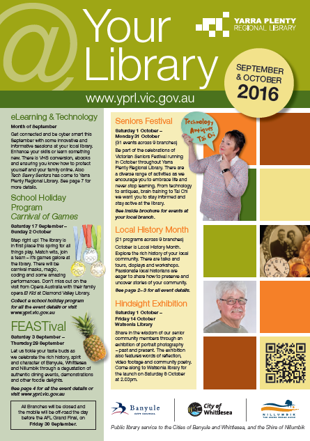 yourlibrary 2016